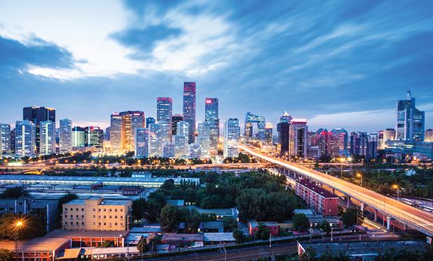Beijing, China-Article-201607220750