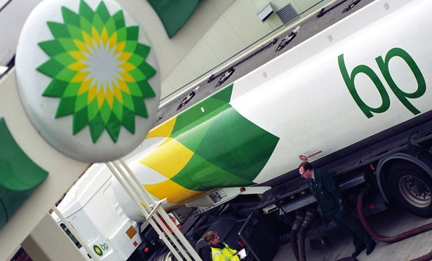 BP pushes back panel review decision until end of 2017